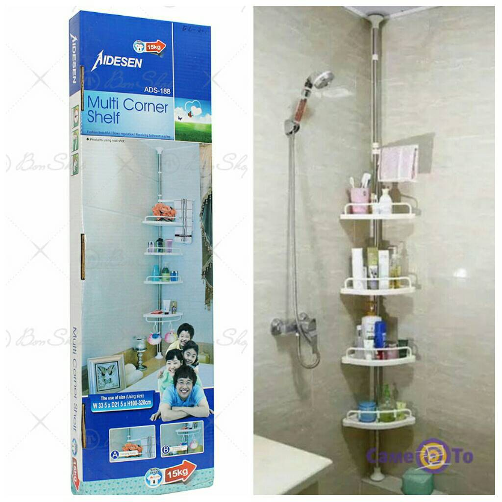 Adjustable Large Multi Bathroom Corner Shelf | Shopee Philippines