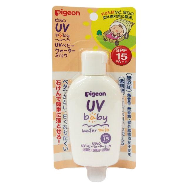 Pigeon baby water UV milk lotion SPF 60gm   Shopee Philippines