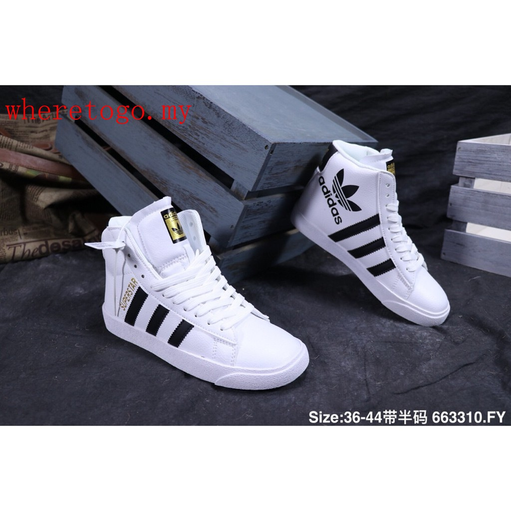 adidas superstar shoes high top