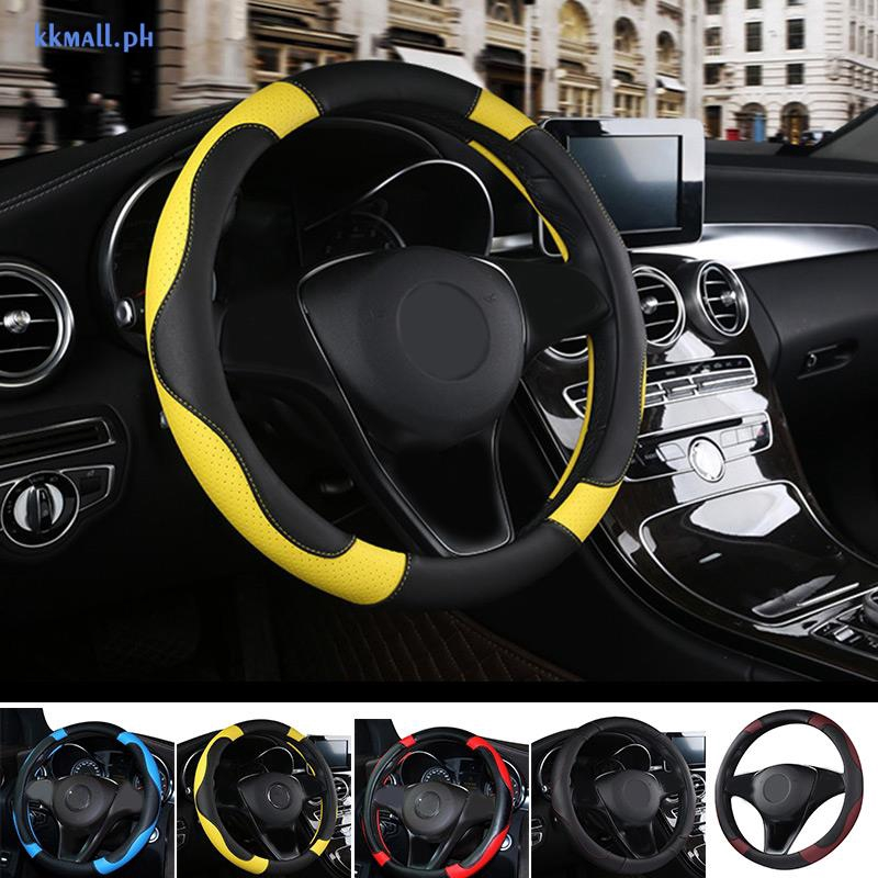 Parts Cover Car Steering Wheel Covers Leather Shopee Philippines