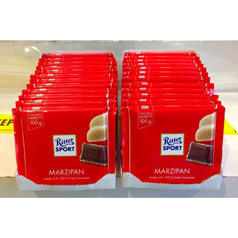 Buy 1 Take 1 Ritter Sport Marzipan 100grams Shopee Philippines
