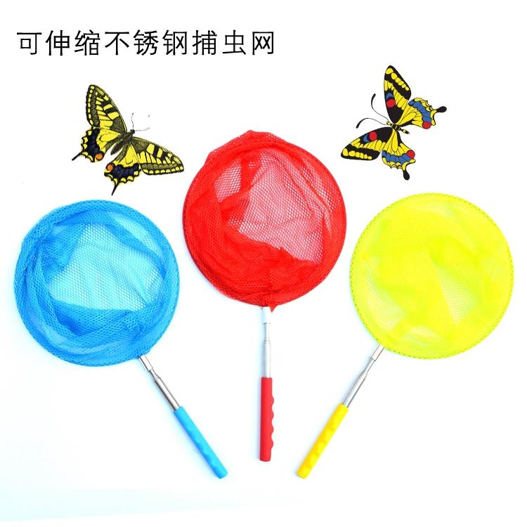 Children Extendable Net Telescopic Sea Fishing Bug Butterfly Catcher Mesh Net xk