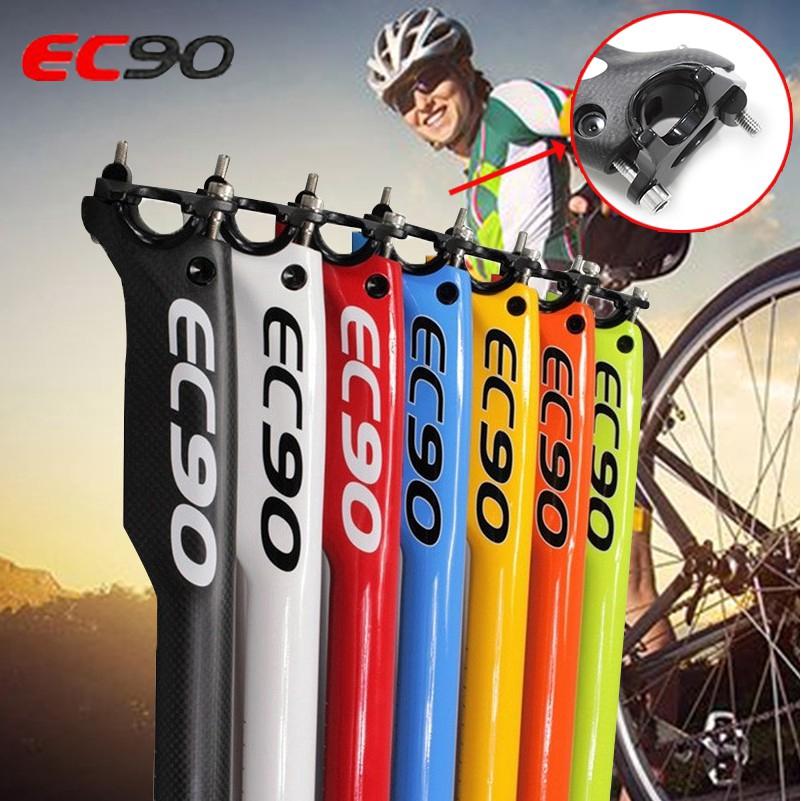 TOSEEK T800 UD Carbon Fiber Seat Post for MTB Bike 27.2//30.8//31.6 x 350//400mm