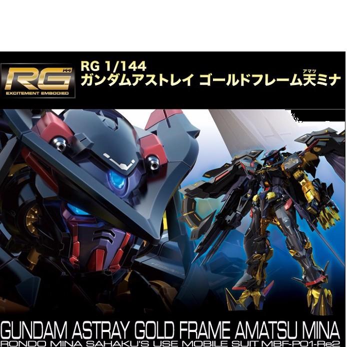 Gundam RG Model Kit: Gundam Astray Gold Frame Amatsu Mina