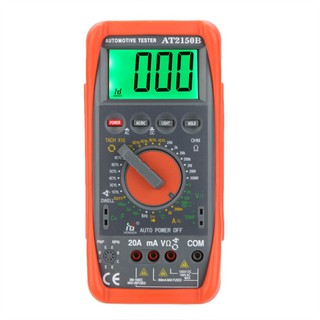 HD AT2150B Automotive Meter Tester Digital Multimeter Tachom
