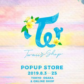 [CLOSED] TWICE TWAII'S SHOP POPUP Store (Japan Merchandise)