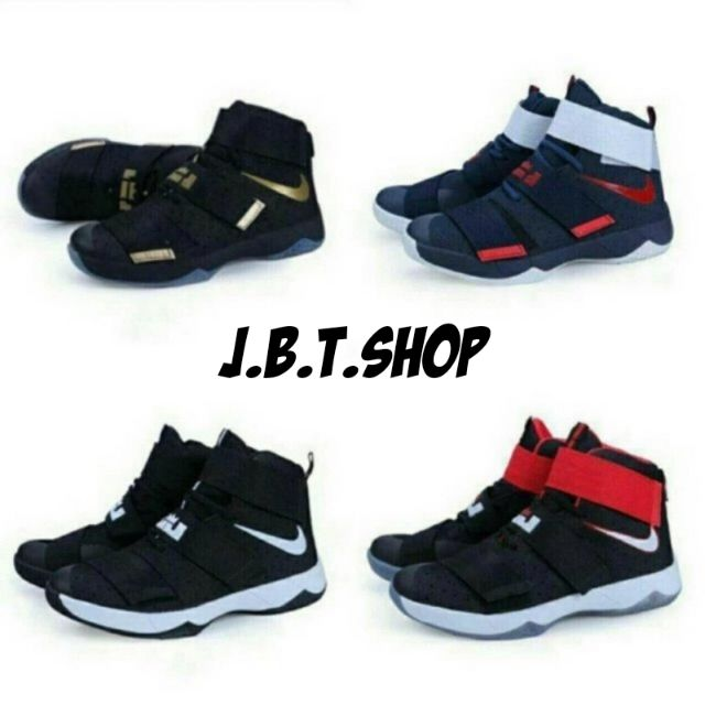 a346771ad4 HIGH CUT Rubber Shoes Lebron James For Men #1617