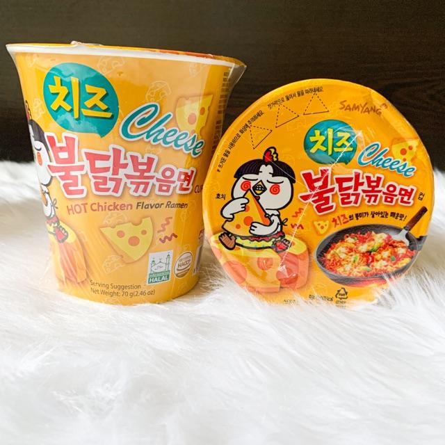 Samyang Hot Flavor Chicken Ramen 70g (Carbo & Cheese) | Shopee ...