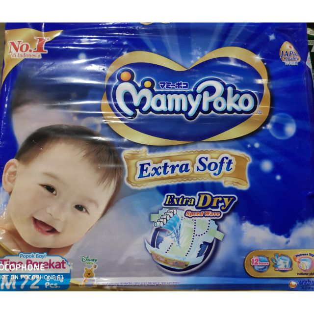MamyPoko Extra Dry Skin Tape Diaper(Medium Size) 72 pcs. | Shopee Philippines