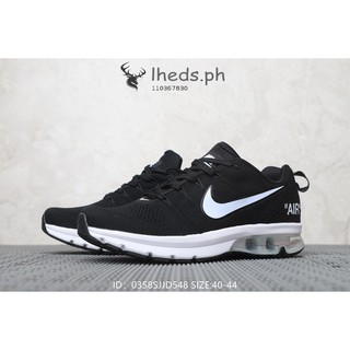 nett Nike Air Max Tr180 Knitted Casual Running Shoes im