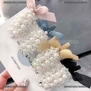 1PC Shoe Clips Rhinestones Metal Faux Pearl Bridal Prom Shoes Buckle Decor  JM