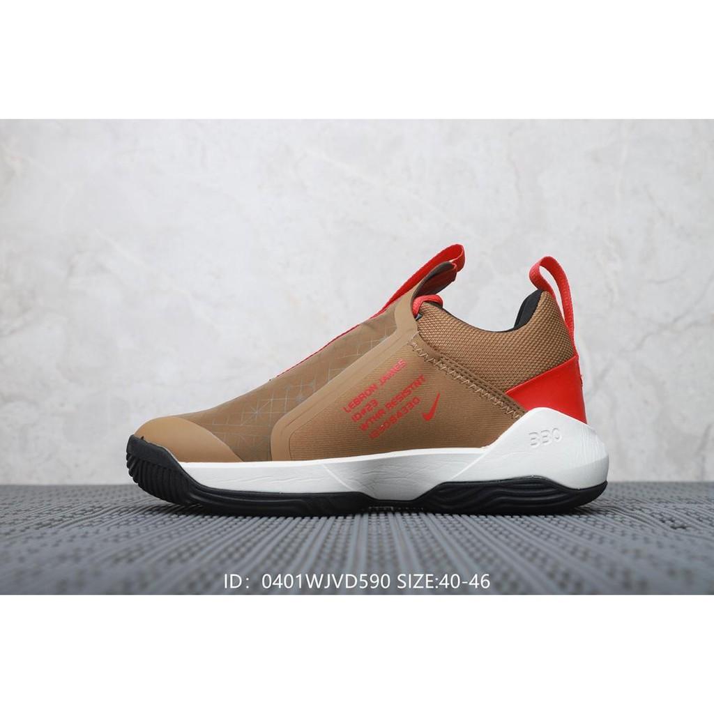 13ecfb0ba38c4 Nike Lebron Ambassador 11 Shoes