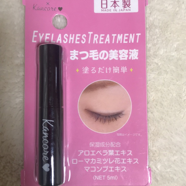 Kancore Eyelash Treatment 5ml Shopee Philippines