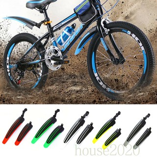 1PC MTB Mountain Bike Front Bicycle Fender Lightweight Mudguard Mud Guard HOT