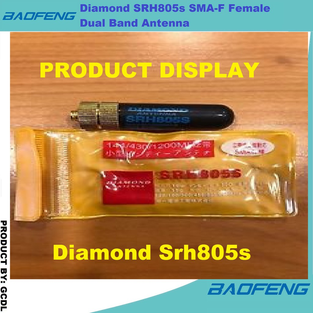 SRH805S 4 5cm SMA-Female Dual Band For BAOFENG UV-5R BF-888S