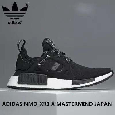 the latest 1ccaa ee8b5 Original Adidas NMD XR1 mastermind JAPAN MMJ sneaker for men ...