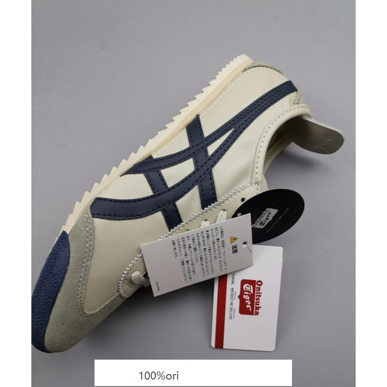 onitsuka tiger mexico 66 black gold fusion 88