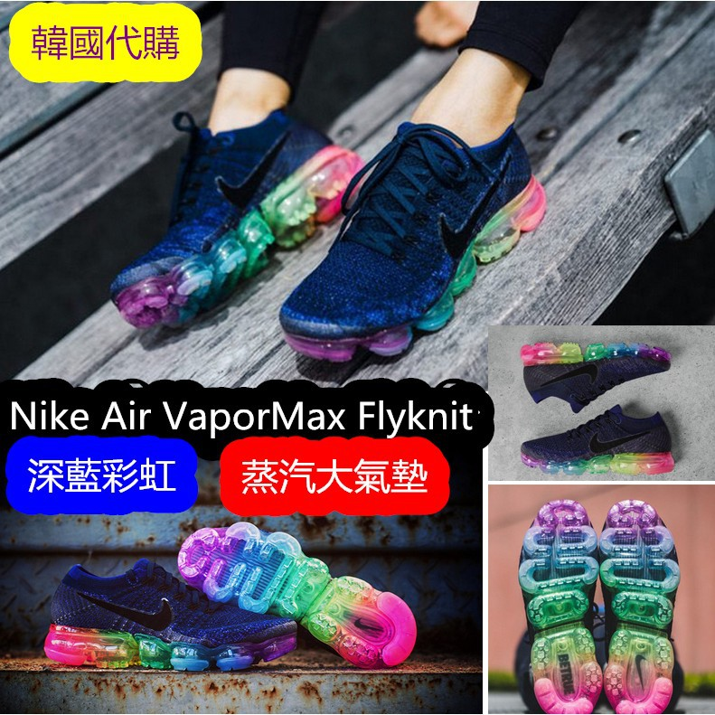 caa09cacef9 Nike Air VaporMax Flyknit Steam Atmosphere Pad Running Shoes ...
