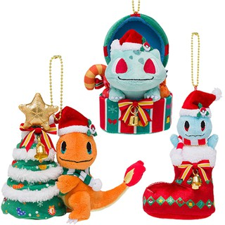 Pokemon Christmas.Pokemon Christmas 2018 Bulbasaur Charmander Squirtle Plushie