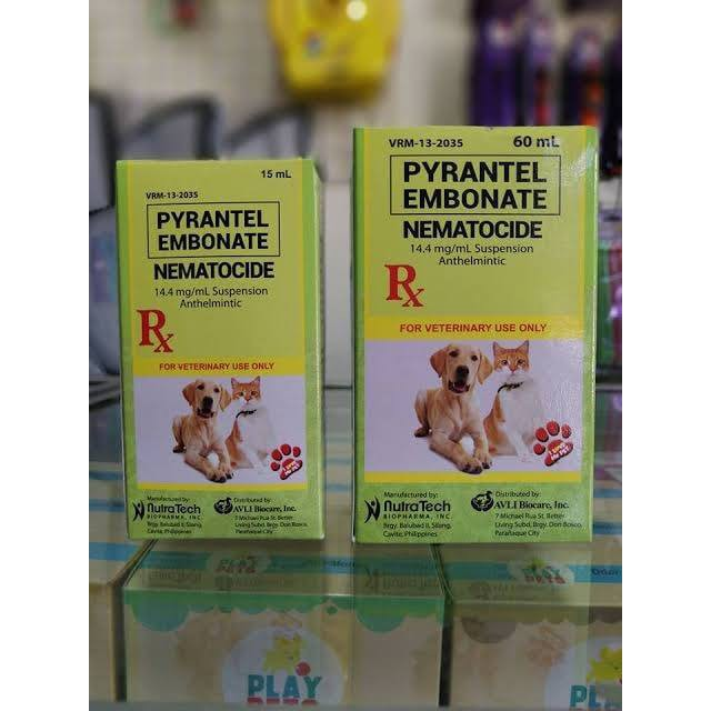 Nematocide Dewormer For Dogs And Cats Shopee Philippines