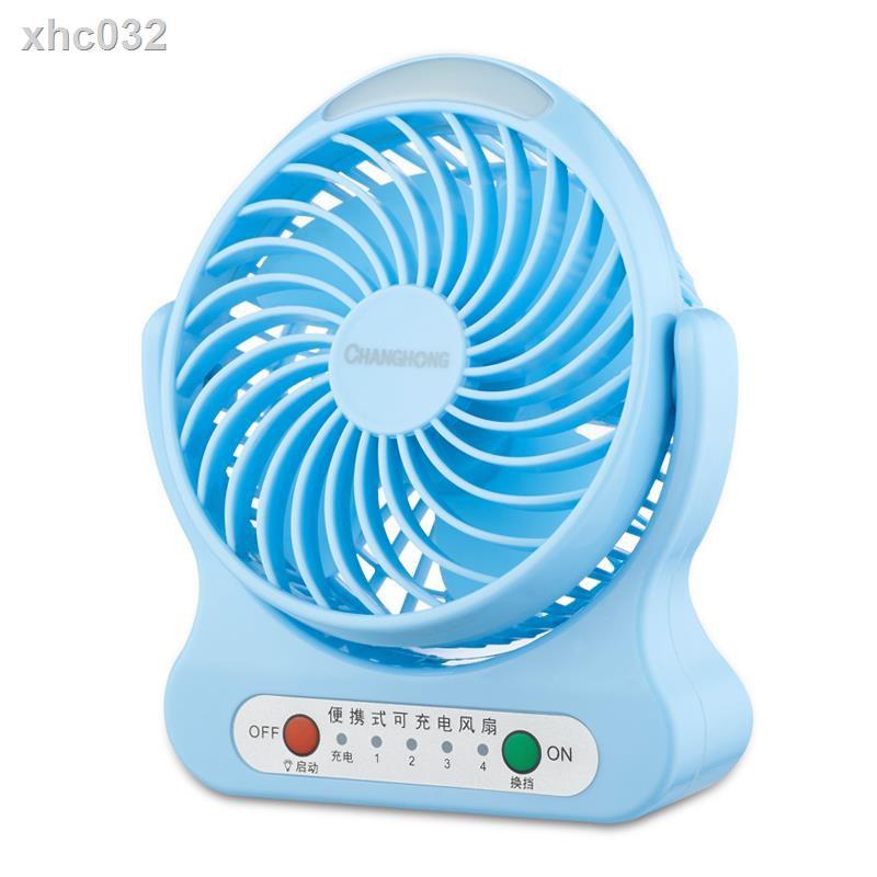Wuty USB Charging Portable Small Fan Spray Humidifier Small Fan Student Dormitory Desktop Silent Office Table Fan Radiating Color : Blue