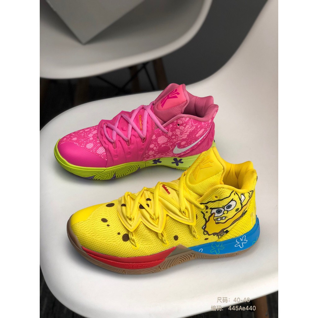 kyrie shoes mix