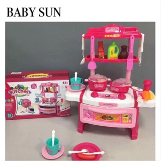 Kitchen Play Set Toys Shopee Philippines