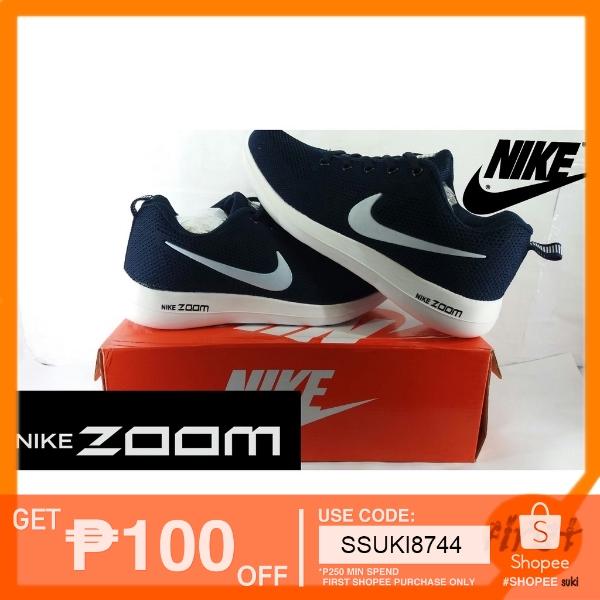 "e44bd9ea7356 Nike Air Force 270 ""Dream Team"" Obsidian oem"