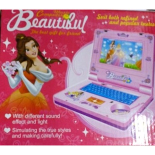 Princess laptop toy