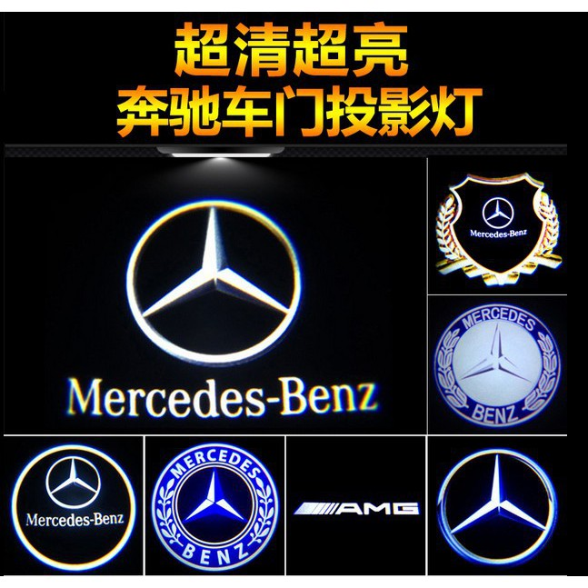 Benz Door Welcome Light C200l Car Lamp E C R Level S Gl