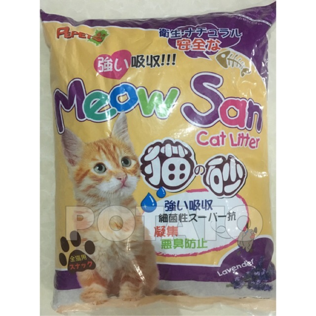 Meow San Cat Litter Sand 10l 7 5kg Shopee Philippines