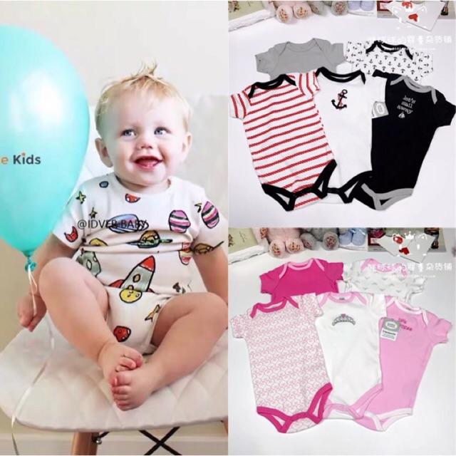 33d5e4d15 Shop Babies' Fashion Online - Babies & Kids | Shopee Philippines