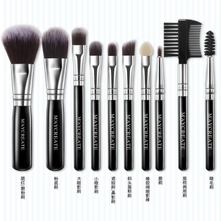 ysl makeup brush set soft hair allmatch beginner makeup