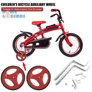 """4 x Kids Childs Cycle bike bmx 20/"""" 20 Inch Inner Tubes Quality Buytle Rubber"""