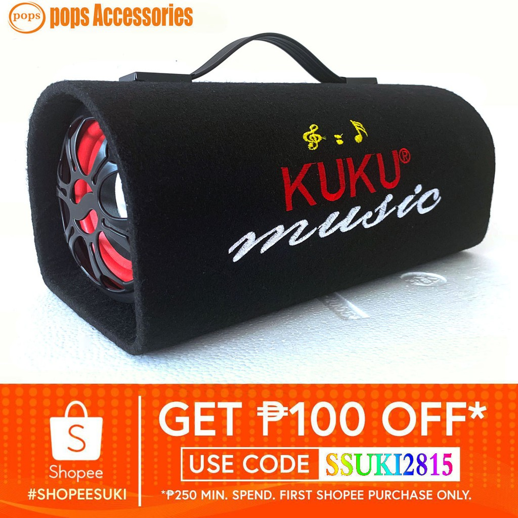 Original KUKU Super Bass 5inches K-52 Bluetooth Motorcycle speaker