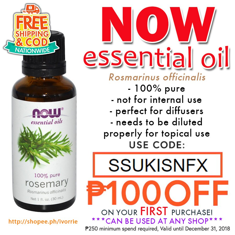 NOW ROSEMARY 100% pure undiluted essential oil