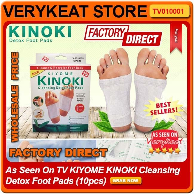 Kinoki Cleansing Detox Foot Pads 10padsbox Shopee Philippines