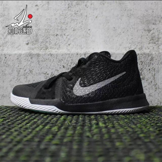 db6161db0c7 🌈NIKE BASEBALL SHOES COD🔥🔥🔥NIKE KYRIE 3 baseball shoes