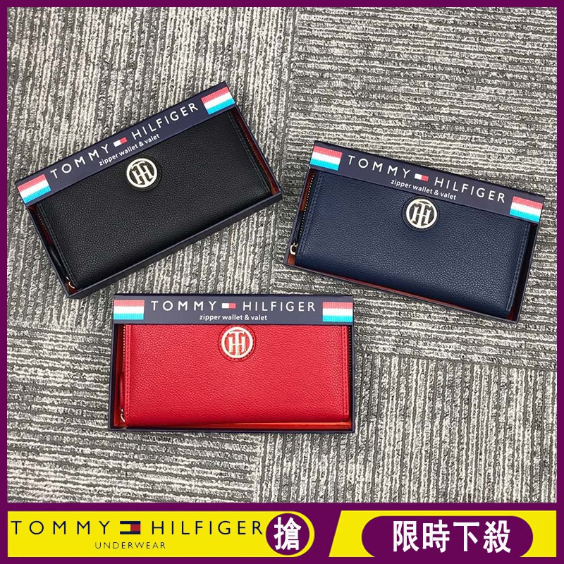 tommy hilfiger new customer discount