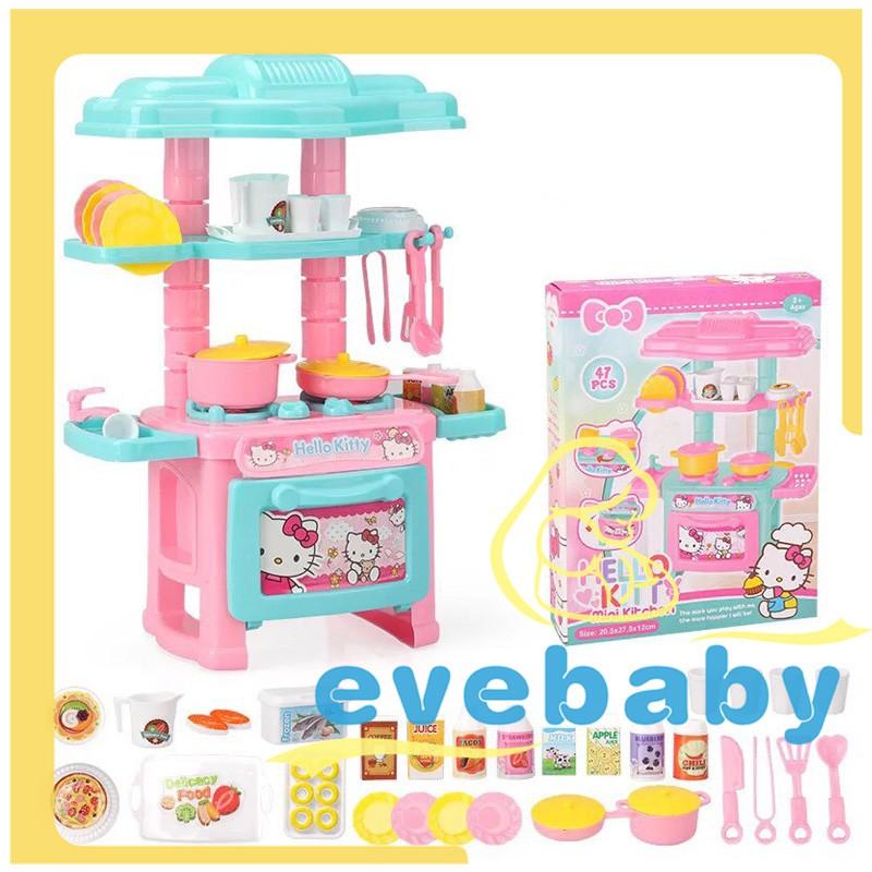 Evebaby Cartoon Mini Kitchen Set Toy Kid Play Cooking Toys
