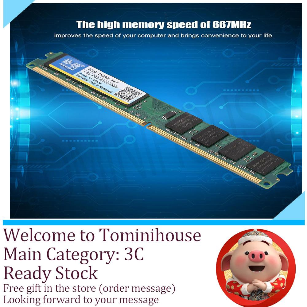 DDR2 667 2G Compatible Desktop Computer Memory RAM Intel/AMD