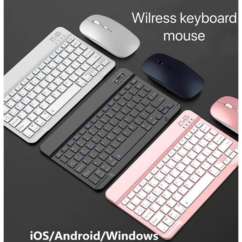 9 7 7 9 Inch Tablet Phone Universal Bluetooth Keyboard With Mouse Tablet Ipad Keyboard Mini Bluetooth Wireless Keyboard Shopee Philippines