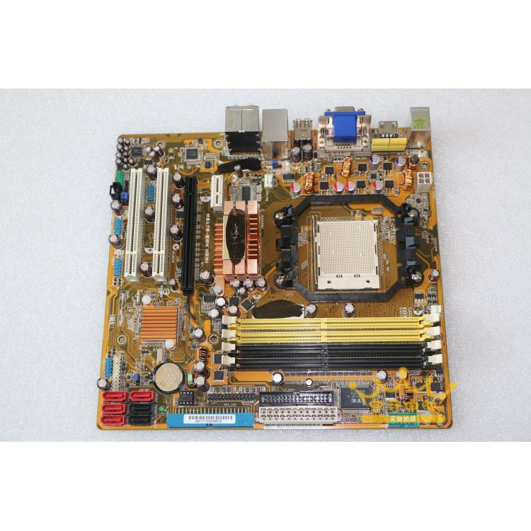 ASUS M3A78-EMH HDMI A78 fully integrated AM2/AM2+/AM3 mother