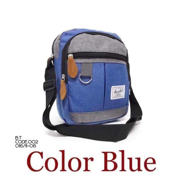 72c09beb75 Herschel sling bag