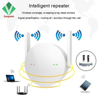 2500M WiFi Long Range Extender Wireless Outdoor Router Repeater