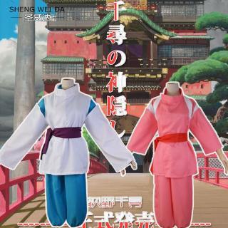 Hot Sale Japanese Anime Movie Spirited Away Chihiro Cosplay Costumes Girls Cute Pink Kimono Japene Shopee Philippines