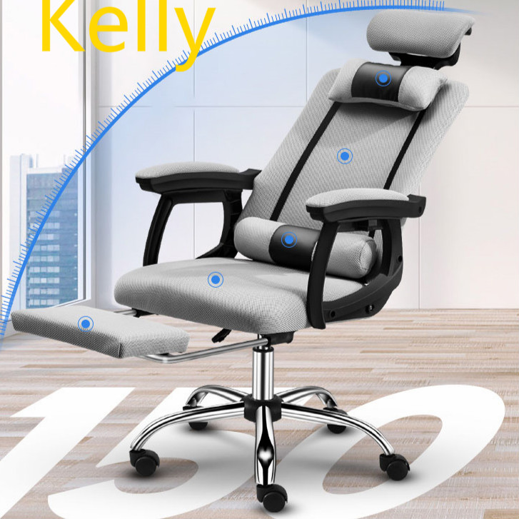 yoyo computer chair home simple office chair back can lie