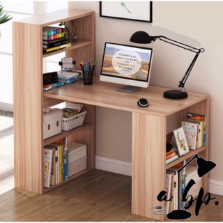 Study Table 10 With Two Bookshelf New Color