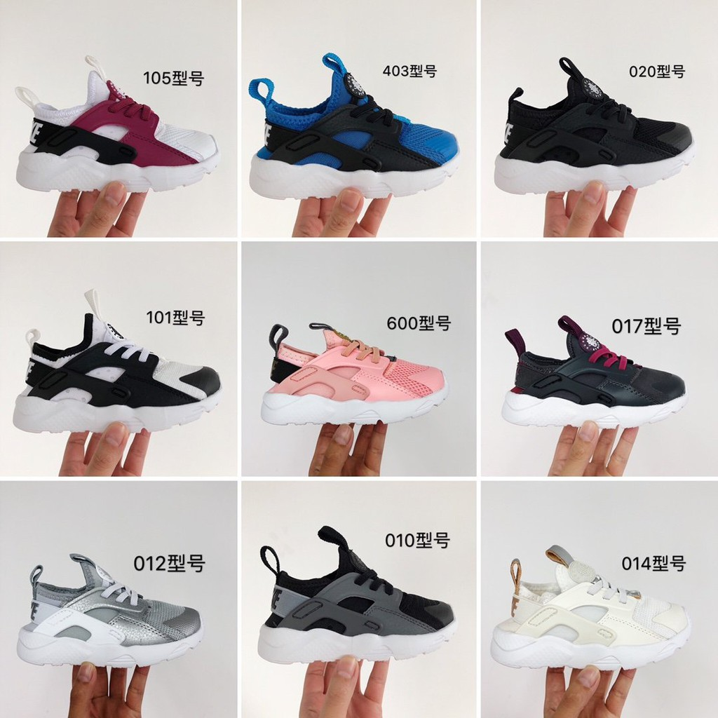 Gran cantidad de corriente Unirse  Original Nike Air Huarache Kids Shoes Sneakers Shoes For Boys And Girls  Shoes | Shopee Philippines