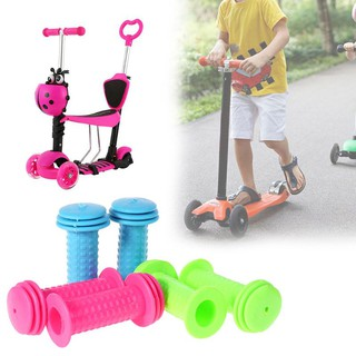 Soft Foam Spare Bicycle Bike Scooter Anti-slip Silicone Handle Bar Hand Grips